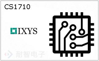 CS1710