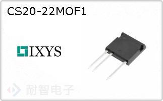 CS20-22MOF1
