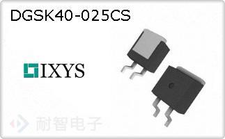 DGSK40-025CS