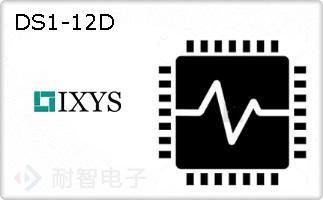 DS1-12D