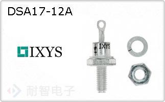 DSA17-12A