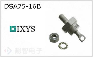 DSA75-16B