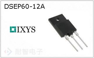 DSEP60-12A