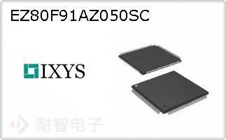 EZ80F91AZ050SC