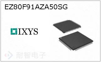 EZ80F91AZA50SG