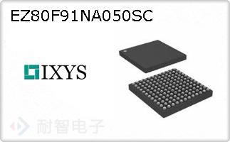 EZ80F91NA050SC