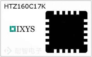 HTZ160C17K的图片