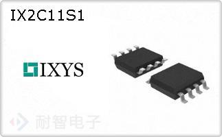 IX2C11S1