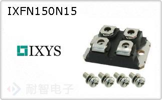 IXFN150N15