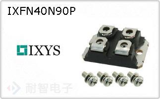 IXFN40N90P的图片