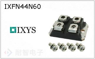 IXFN44N60