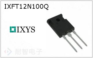 IXFT12N100Q