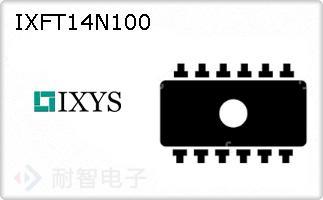 IXFT14N100