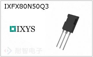IXFX80N50Q3