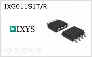 IXG611S1T/R
