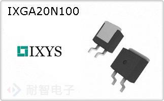 IXGA20N100的图片