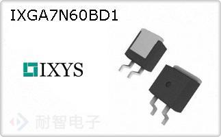 IXGA7N60BD1