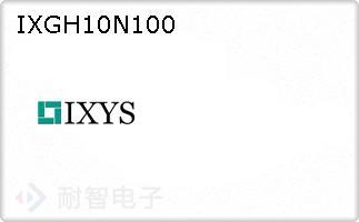 IXGH10N100