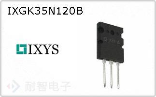 IXGK35N120B