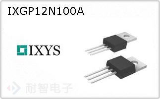 IXGP12N100A的图片