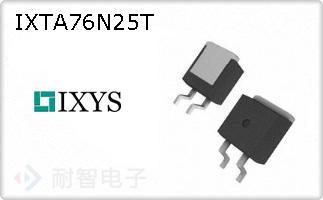 IXTA76N25T的图片