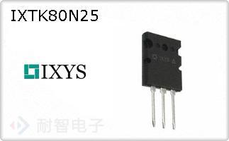 IXTK80N25的图片