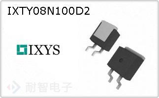 IXTY08N100D2的图片
