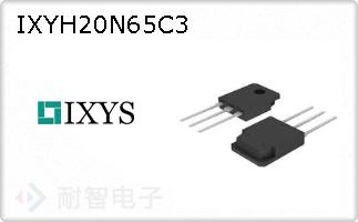 IXYH20N65C3