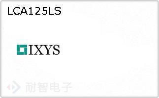 LCA125LS