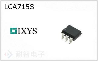 LCA715S