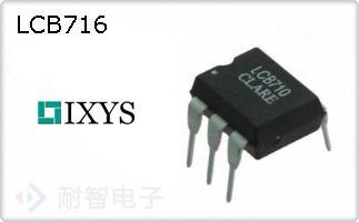LCB716