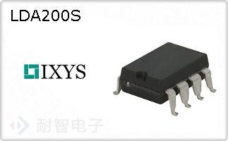 LDA200S