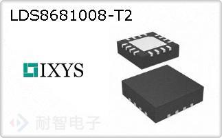 LDS8681008-T2