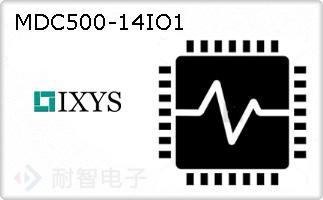 MDC500-14IO1的图片