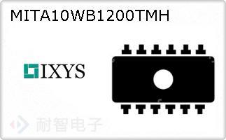 MITA10WB1200TMH