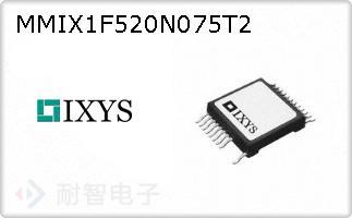 MMIX1F520N075T2