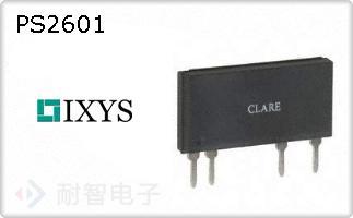 PS2601的图片