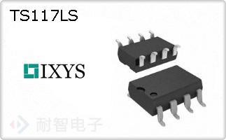 TS117LS