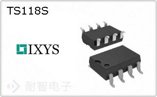 TS118S