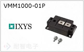 VMM1000-01P