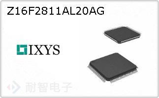 Z16F2811AL20AG的图片