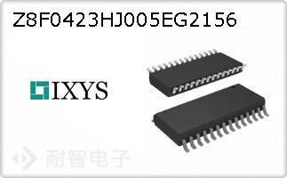 Z8F0423HJ005EG2156