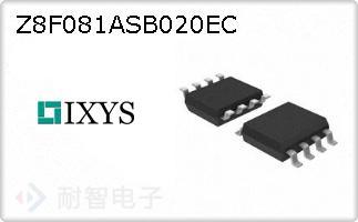 Z8F081ASB020EC的图片