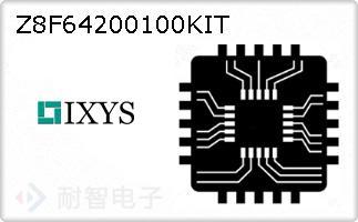 Z8F64200100KIT