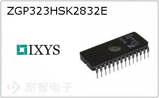 ZGP323HSK2832E