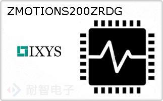 ZMOTIONS200ZRDG