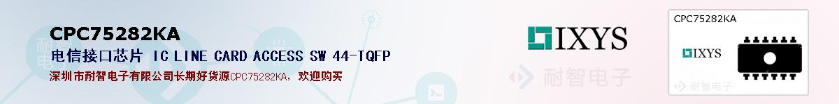 CPC75282KA的报价和技术资料