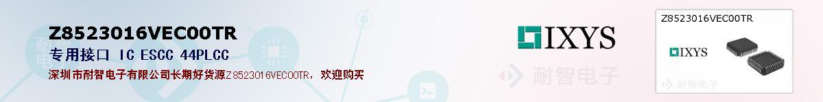 Z8523016VEC00TR的报价和技术资料